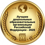 ЛОГОТИП КОНКУРСА.jpg